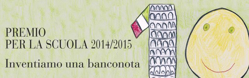 inventiamounabanconota-2014-2015