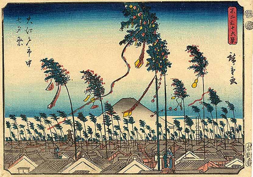 ukiyo e Tanabata_Festival_in_Edo_(Hiroshige,_1852)