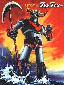 anime Atlas Ufo Robot Gundam manga samurai Yoshiyuky Tomino
